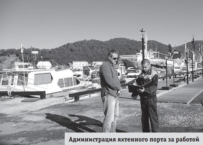 карта приливов и отливов приморский край