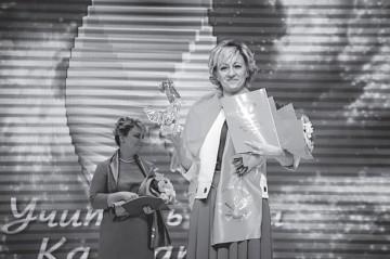 Анна БОРИСОВА – учитель года Камчатки