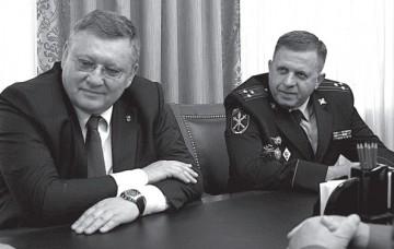 Представлен новый руководитель управления МВД России по Камчатскому краю