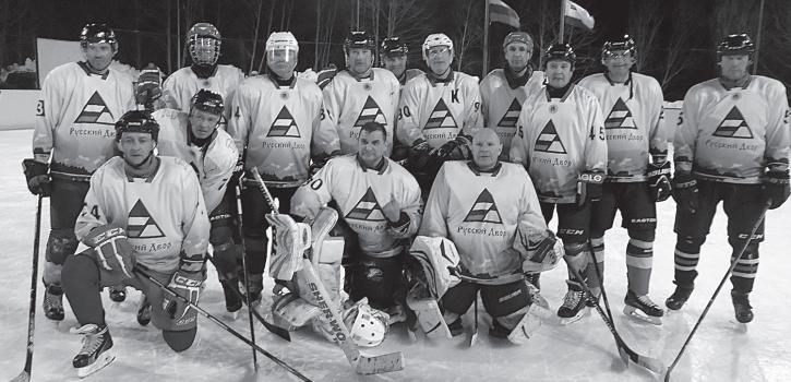 НХЛ Сочи в лицах - Юдаев Владимир | Ночная Хоккейная Лига (Сочи) | 350x725