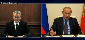Владимир Путин поручил Правительству РФ поддержать строительство краевой больницы на Камчатке