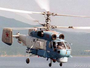 Военные следователи выясняют причины крушения вертолета Ка-27 на Камчатке